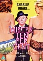 Mister Ten Percent Photo
