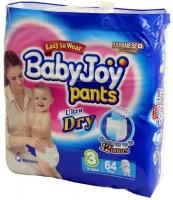 BabyJoy - Pants Diapers - 64 Photo