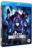 Ghost in the Shell: The New Movie Photo