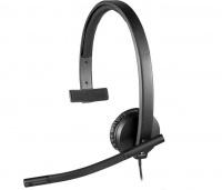 Logitech H570E USB Mono Headset Photo