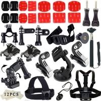 Outdoor Sport Accessories Kit Bundle Set For Gopro Hero 4/3 /3/2/1 - Black Photo