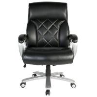 Diamond High Back Chair - Black Photo
