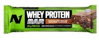 Nutritech Whey Protein Bars - Chocolate Mocha Brownie Photo