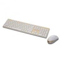 Lian-li KB-01 Wireless Keyboard - White & Gold Photo