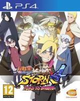 Naruto Shippuden Ultimate Ninja Storm 4 Road To Boruto Photo