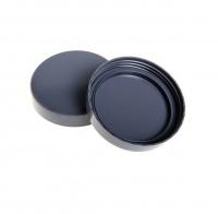 Nutribullet - Cup Lid Photo