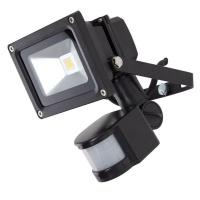 10W Led Floodlight With Sensor 90% Energy Saving 10 Watt Photo