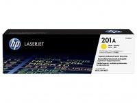 HP 201A Yellow LaserJet Toner Cartridge Photo
