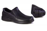 Hush Puppies Men's Sawyer Slip-On Shoes - Black Photo