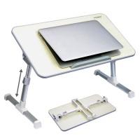 Avantree Adjustable Laptop Stand Photo