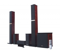 MICROLAB H600 5.1 Subwoofer Speaker Photo