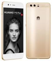 Huawei P10 Plus - Gold Cellphone Photo