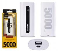 Remax E5 Series 5000mAh Power Box - White Photo