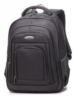 Charmza Laptop Backpack - Grey Photo