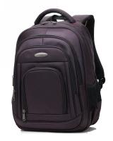 Charmza Laptop Backpack - Purple Photo