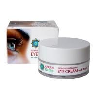 Argan Green Intensive Hydrating Eye Cream Photo