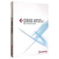 Steinberg Cubase Artist 9.5 Software Photo