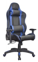 Silverstone Gaming & Office Chair - Black & Blue Photo