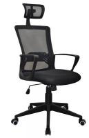 Oxford Ergonomic Office Chair - Black Photo