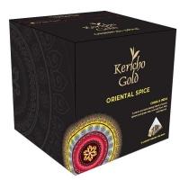 Kericho Gold: Oriental Spice Photo