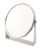 Cosmetic Mirror Magnification Settings Photo
