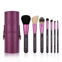 Makeup Brush Set By Zoreya - Purple - 7 Piece Set With Brush Holder Photo