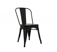 Fine Living - Retro Metal Chair - Metal finish Wood Seat Photo
