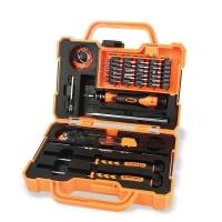 "LASA 45"" 1 Professional Precision Screwdriver Home Tool Kit Photo"