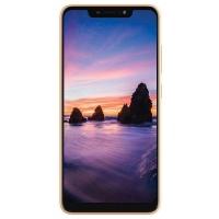Hisense Infinity H12 Lite - Gold Cellphone Cellphone Photo
