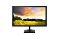 """LG 24MK400H 23.5"""" Full HD Monitor Photo"""
