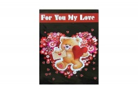 Large For You My Love Valentines Card Photo