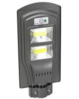 Motion Sensor 60W Solar Street Light Photo