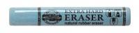 Koh i noor Extra Hard Eraser Photo