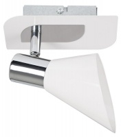 Bright Star Lighting - Single White and Polished Chrome Spotlight Photo