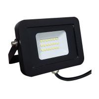 LED Flood Light LUXN 20W Super Bright Chip - Slim Design IP65 Photo
