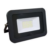 LED Flood Light LUXN 50W Super Bright Chip - Slim Design IP65 Photo