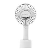 Orico Mini Rechargeable USB Desktop/Handheld Fan White Photo