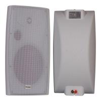 "Speaker 8"" 50W 100V Plastic Moulded Box White Photo"