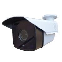 Intellivision IP 2MP Varifocal Network Bullet Camera Photo