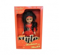 Just Like Me Diverse Africa Fashion Doll - Super Star Photo