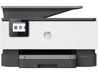 HP OfficeJet Pro 9013 4-in-1 Wi-Fi Inkjet Printer Photo