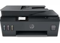 HP Ink Tank Wireless 615 4-in-1 Printer Photo
