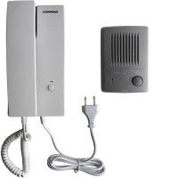 Commax Intercom 1 to 1 Kit 220 Volt Photo
