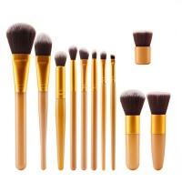 11 Piece Cosmetic Foundation Blush Soft Makeup Brush Set-Brown Photo