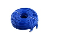 Network Cable 50m Photo