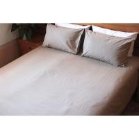 Lush Living - Home Bedding Set - Soft and Snug Size Q - SE - Long Island Photo