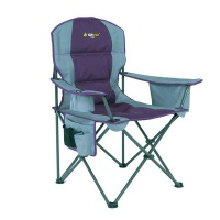 Kokomo Cooler Arm Chair - Purple -150kg Photo