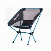 Medalist Ultralight Camp Chair Photo