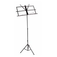 Portable Handy Adjustable Folding Music Stand Photo