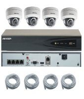 Hikvision 4ch Plug & Play IP Kit With 2MP IP Dome Cameras Photo